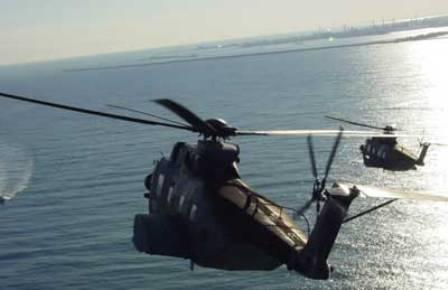 elicottero 84° centro sar