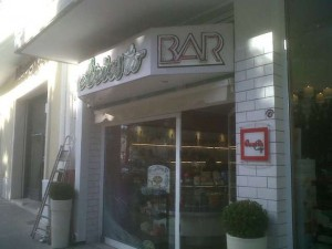 Bar 'Ariosto'