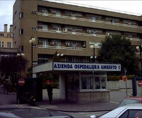 Policlinico 'Umberto I' - Roma