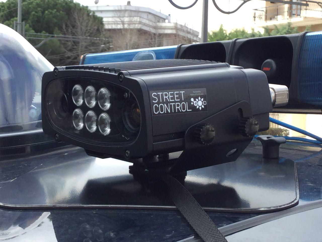STREET CONTROL1